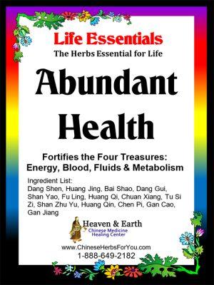 Abundant Health Life Essential JPG LG