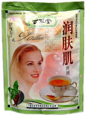 Beautiful Skin and Hair Instant Tea