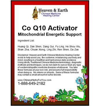 Co Q10 Activator Formula - Main Image