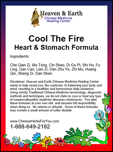 Cool the Fire Chinese Herbal Formula