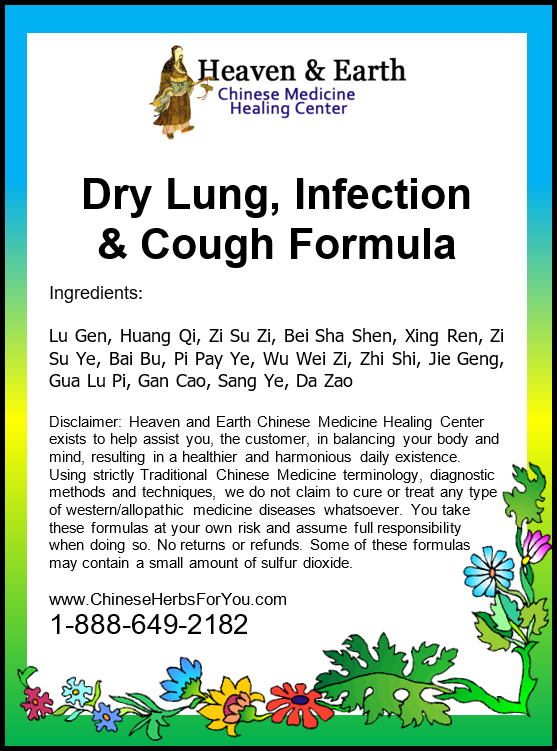 Dry Lung, Infection & Cough Formula