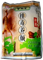 Double Ginseng & Cooling Instant Tea