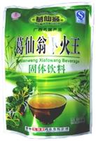 Cooling Detox Instant Tea