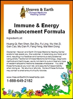 Immune & Energy Enhancement Formula