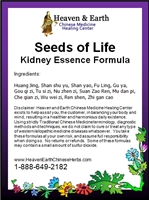 Seeds Of Life Kidney Essence Formula