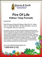 Fire Of Life Kidney Yang Formula