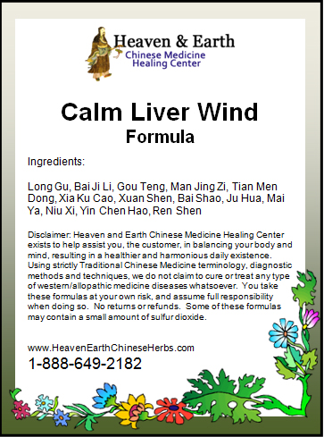 Calm Liver Wind Formula