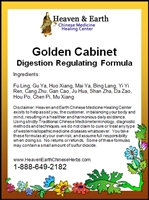Golden Cabinet Digestion Formula