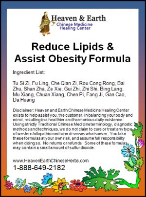 Reduce Lipids and Assist Obesity Formula