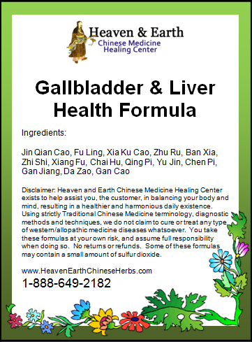 Gallbladder and Liver Health Formula