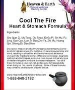 Cool The Fire-Heart And Stomach Formula