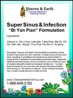 Super Sinus Infection Headache Formula Bi Yan Pian
