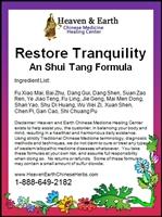 Restore Tranquility Formula - An Shui Tang