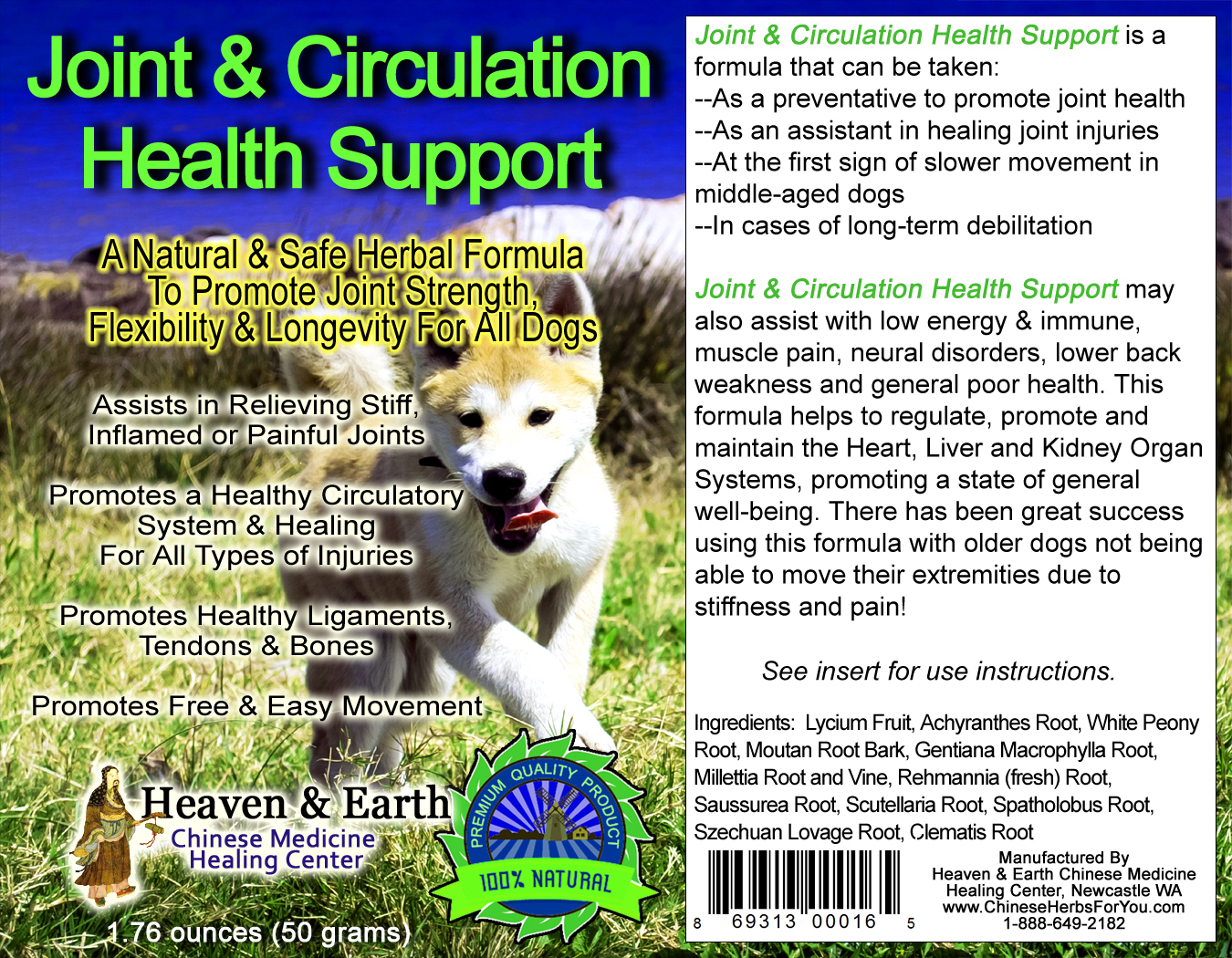 Joint & Circulation Health Support Pet Powder