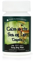Calm In The Sea Of Life Teapills