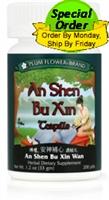 An Shen Bu Xin