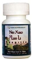 Nei Xiao Luo Li Teapills