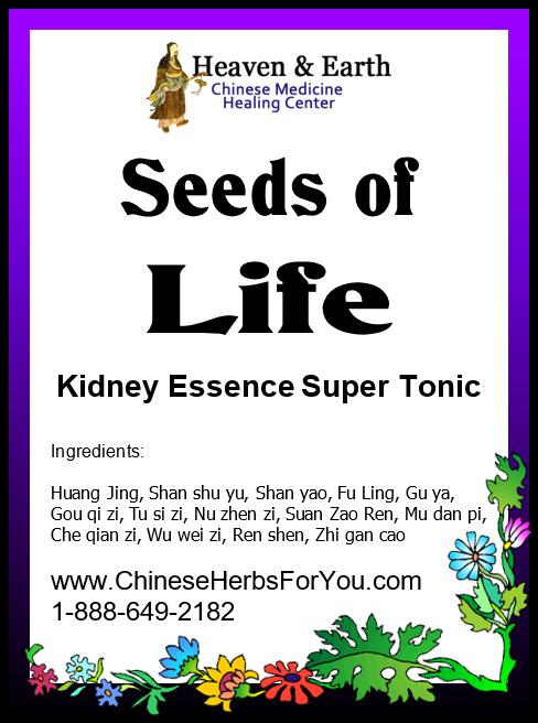 Seeds of Life Kidney Essence Super Tonic