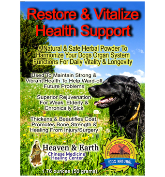 Restore and Vitalize Health Support Powder for Pets Front Panel