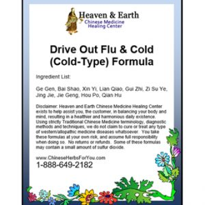 Drive Out Flu & Cold (Cold-Type) Formula