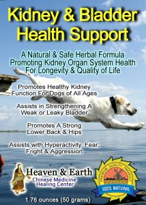 Kidney & Bladder Health Support Powder for Pets Front Panel Detail