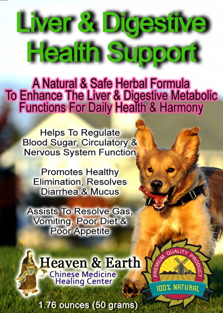 Liver & Digestive Health Support Dog Powder Detail of Front Panel