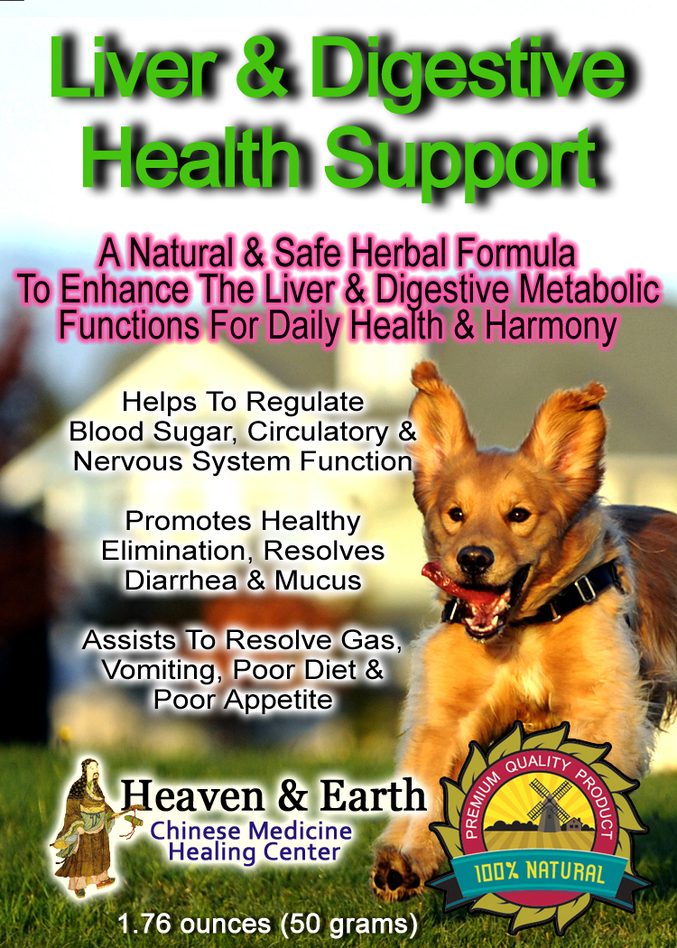 Liver & Digestive Health Support Dog Powder Detail of Front Panel