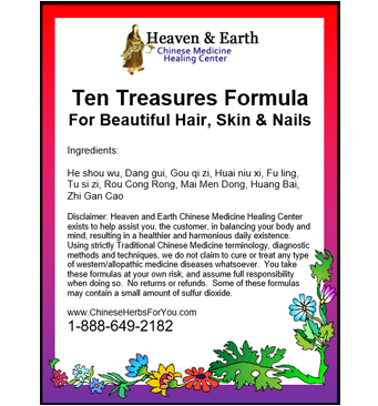 Ten Treasures for Beautiful Hair, Skin & Nails Formula
