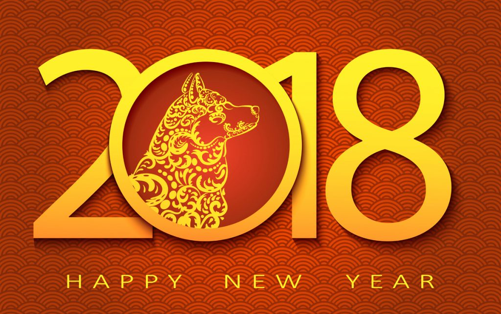 Happy Chinese New Year 2018 - Year of the Dog!