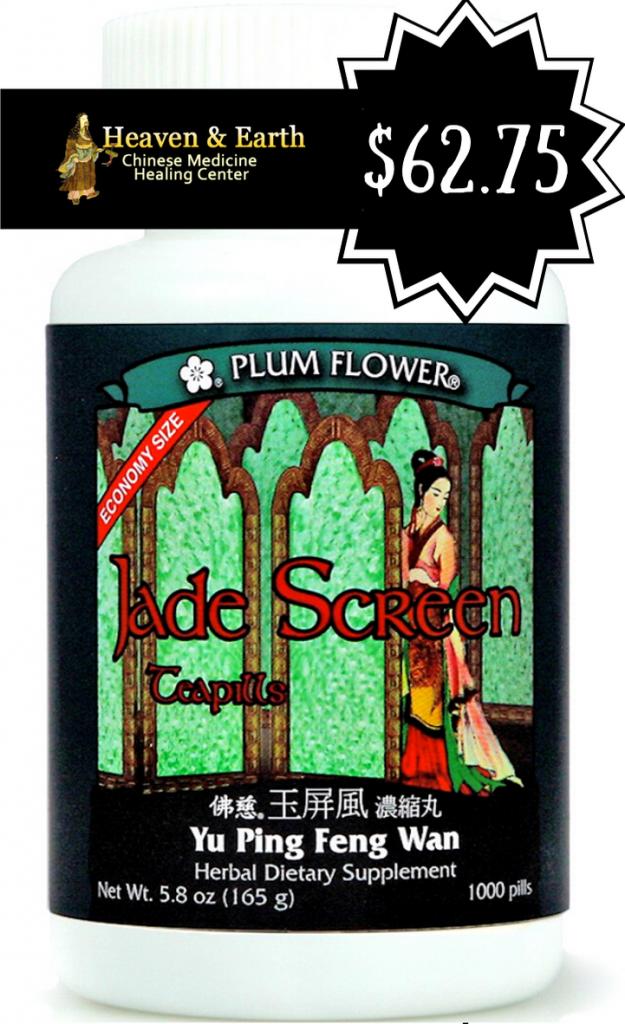 Jade Screen Teapills Black Friday Special