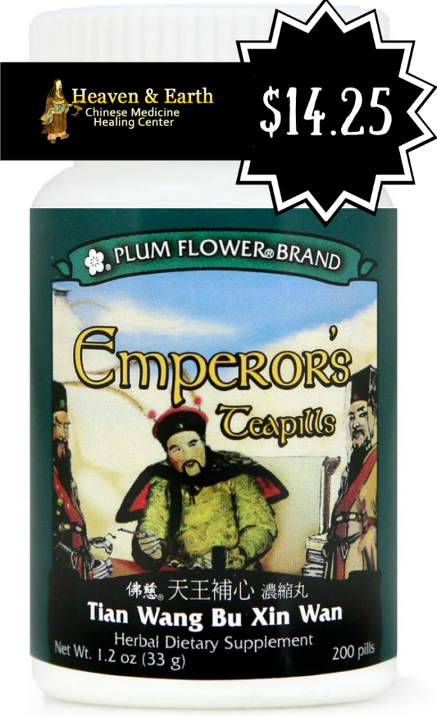 Emperor's Teapills Black Friday Special