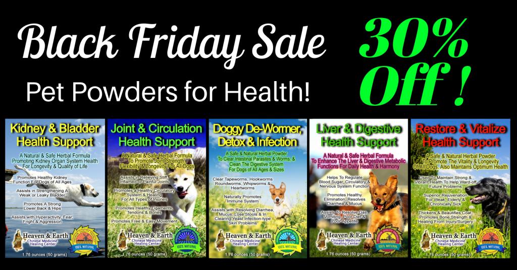 Black Friday 2020 - Pet Powders 30% Off