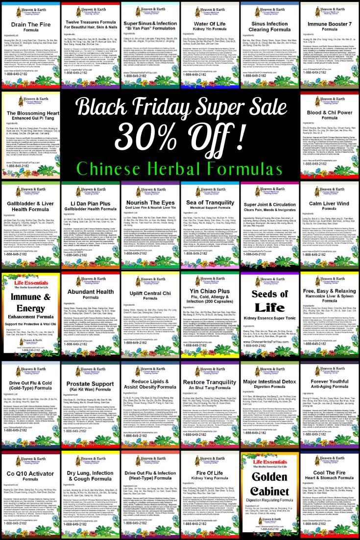 Black Friday Formulas 30% off!
