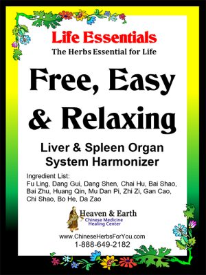 Free Easy and Relaxing Liver and Spleen Harmonizer