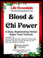 Blood & Chi Power Life Essential JPG LG