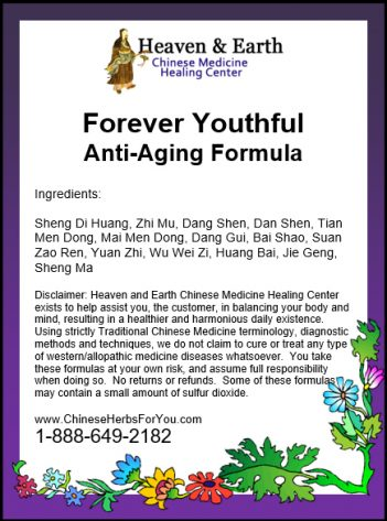 Forever_Youthful_Chinese_Herbs_Detail