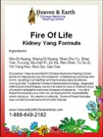 Fire Of Life Kidney Yang Formula