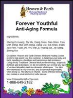 Forever Youthful Formula