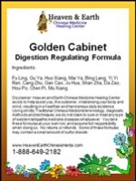 Golden Cabinet Digestion Formula