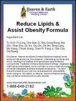 Reduce Lipids and Assist Obesity Formula