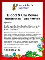 Blood and Chi Power Formula