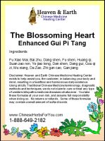 Blossoming Heart (Enhanced Gui Pi Tang)