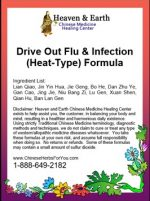 Drive Out Flu & Infection (Heat-Type) Formula