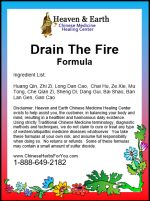 Drain The Fire Formula - Long Dan Xie Gan Wan