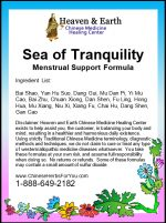 Sea of Tranquility Menstrual Support Formula